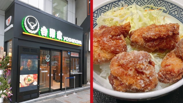 Yoshinoya, Japan's biggest beef bowl chain, is now serving fried chicken in Tokyo