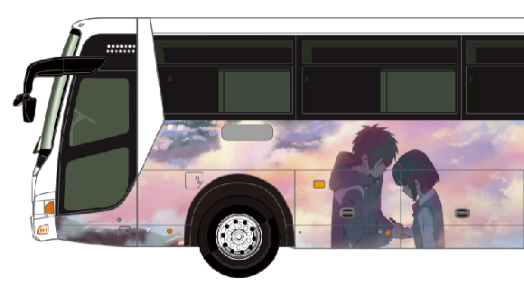 Beautiful anime bus will take travelers to Your Name's countryside setting starting this month