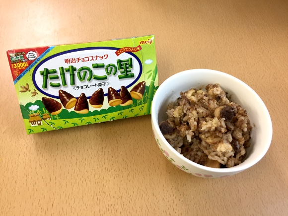 We turn Japanese bamboo shoot rice dish into a delectable dessert【RocketKitchen】