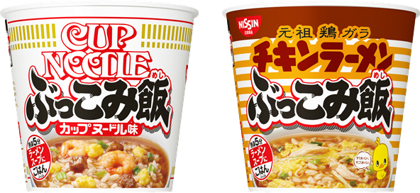 Nissin's new Bukkomi Meshi is the guilty pleasure of rice plus instant ramen broth