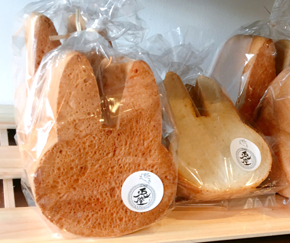People in Japan go crazy for bunny bread loaves from new Tokyo bakery