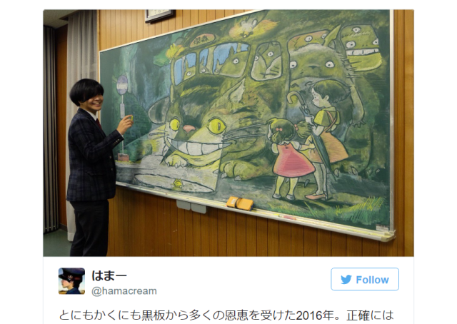 Awesome Japanese teacher creates Studio Ghibli chalkboard art to celebrate students' graduation