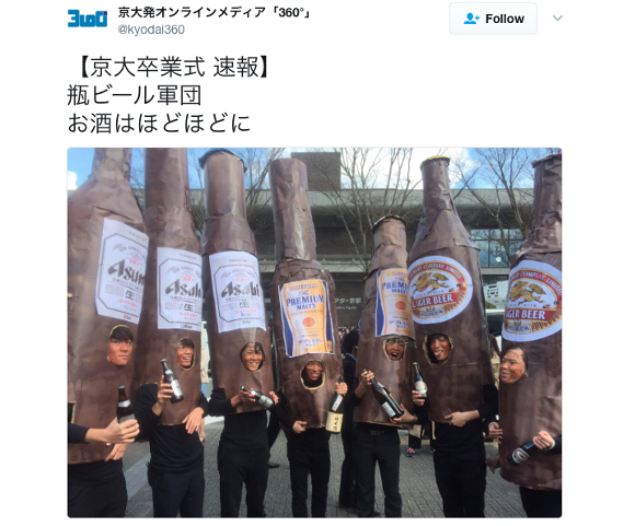 Kyoto University students let loose at cosplay graduation ceremony【Photos】