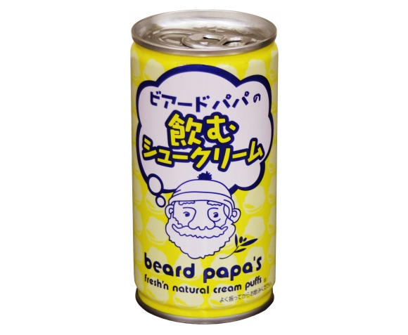 """Drinkable cream puffs"" arriving in Japan, courtesy of new beverage from Beard Papa"