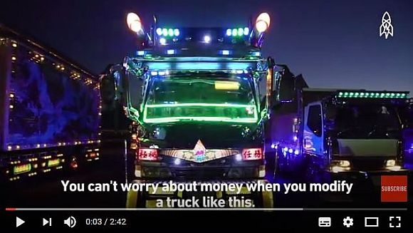 "Japan's insane ""dekotora"" vehicles look like Transformers come to life【Video】"
