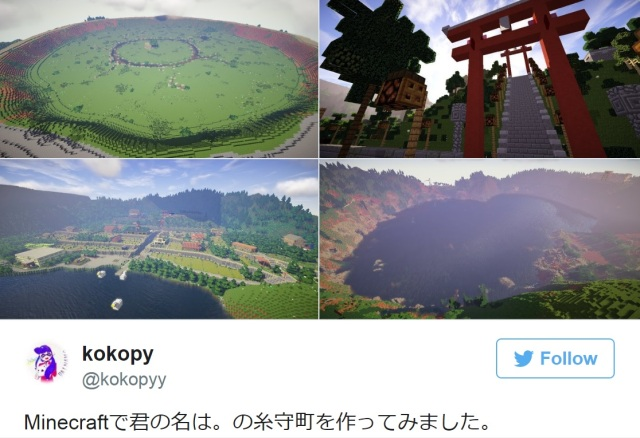 Japanese gamer creates anime Your Name's rural town in Minecraft, and it's mind-blowing【Video】