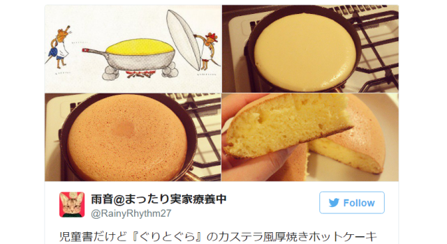 Japanese chef's awesome giant pancake makes us want to cook them the old fashioned way again