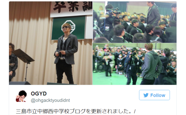 J-rocker Gackt further proves his coolness with surprise performance at middle school graduation
