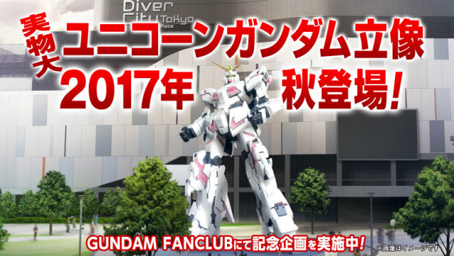 Tokyo is getting a new giant Gundam robot statue this fall and it'll be even bigger than the last