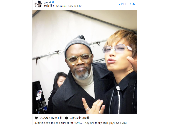 Concentrated coolness as Samuel L. Jackson and J-rocker Gackt pose for photo in Tokyo