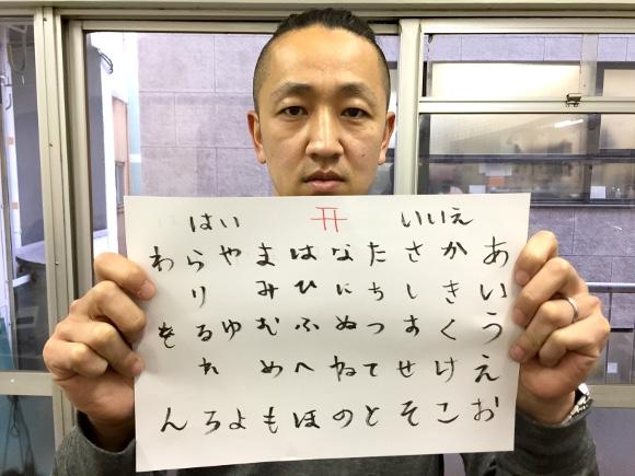 Japan's version of a ouija board: We try to summon Mr. Kokkuri