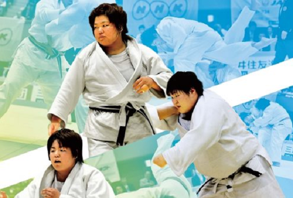All Japan Judo Federation drops requirement that women's black belts have white stripe