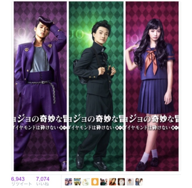 Tag Jojo S Bizarre Adventure Soranews24 Japan News