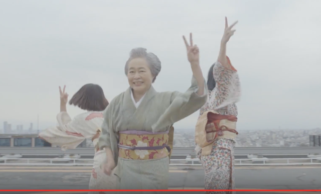 "Japan's hip-hop dancing granny shows off her moves in new ""Rice Dance"" video"
