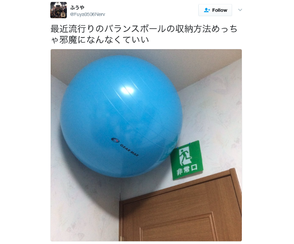 Latest Japanese lifehack shows how to store exercise balls … with nothing but a corner ceiling