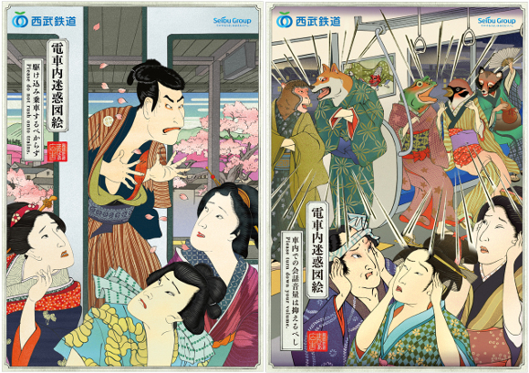 Japanese rail company uses ukiyo-e posters to ask commuters to mind their manners on the train