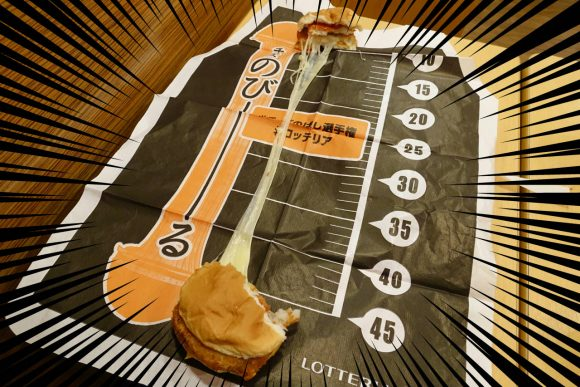 Japan's new super-stretchy cheeseburger is exactly as advertised