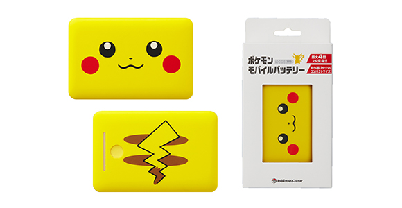 Life imitates Poké-art as electric Pikachu battery packs generate too much heat, cause recall