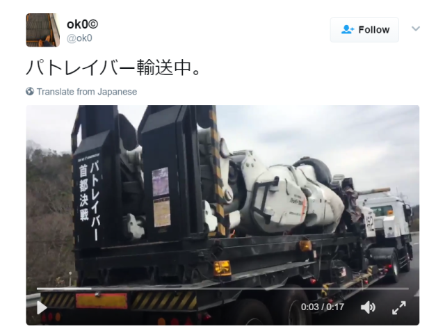 Giant mecha spotted on Japanese highway by anime fan motorist【Video】