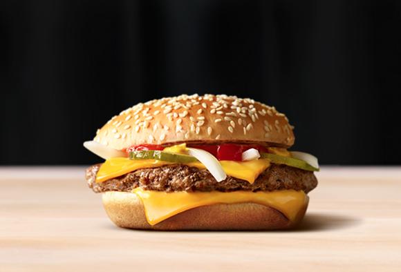 Sayonara Quarter Pounder: McDonald's Japan takes iconic burger off its menu