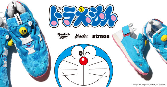 Now you can walk like a robot cat from the future with Doraemon Reebok shoes