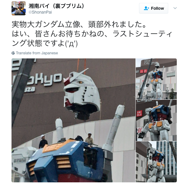 Tokyo's giant Gundam statue dismantled in anime-like scene that's warming the hearts of fans