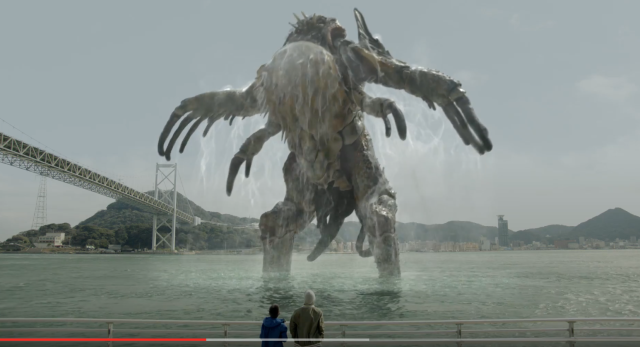 Shin Godzilla visual effects team creates new monster video for Japanese tourism campaign【Video】