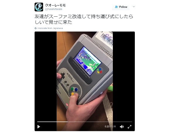 Instead of waiting for Nintendo's Switch, this awesome gamer made his own portable Super Famicom