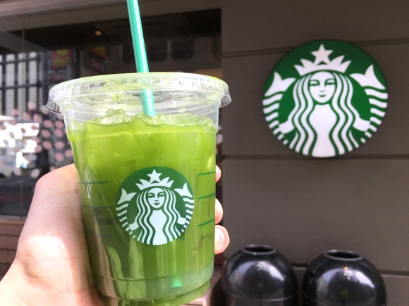Starbucks Japan brings out Shaken Apple Green Tea for a limited time