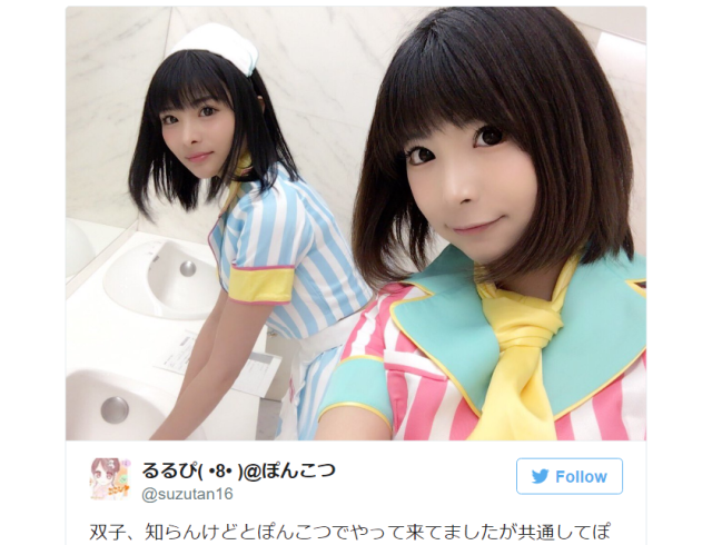 Japan's cosplaying Twin Idols look exactly alike, but not entirely because of their DNA