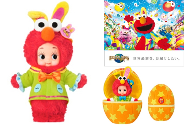 Universal Studios Japan and Kewpie Mayo to offer delightfully convoluted Kewpie-Elmo-Easter-Eggs
