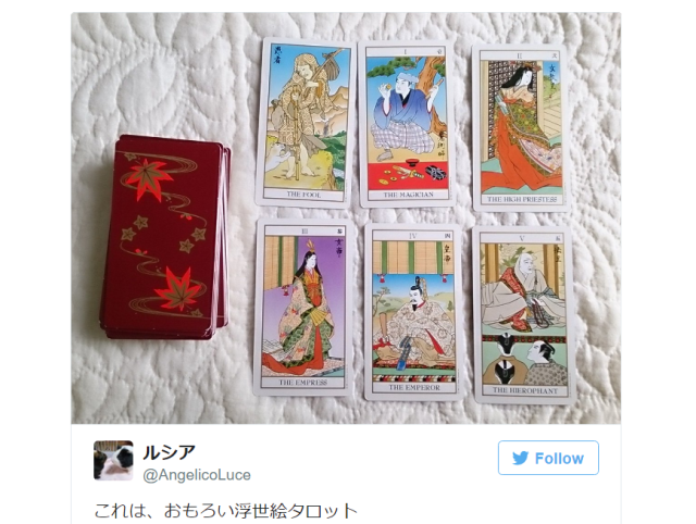 Beautiful ukiyo-e tarot cards are East-meets-West in more ways than one