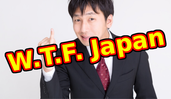 W.T.F. Japan: Top 5 confusing Japanese hand gestures【Weird Top Five】