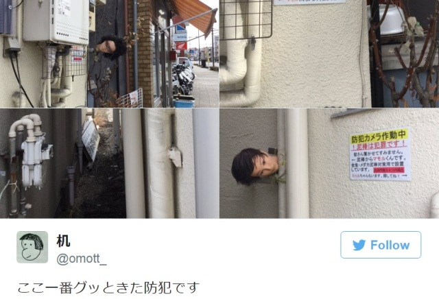Disembodied heads are keeping watch over this Japanese home and terrifying the net