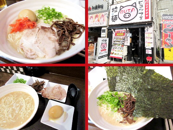 Tokyo all-you-can-eat ramen buffet costs less than 10 bucks and is near city's most famous temple