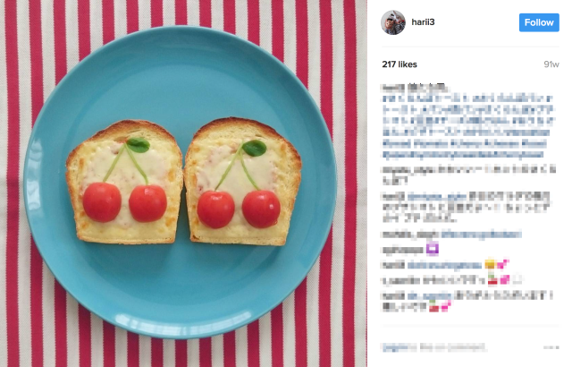 "Japan gets swept up in creative new ""cherry toast"" trend 【Photos】"
