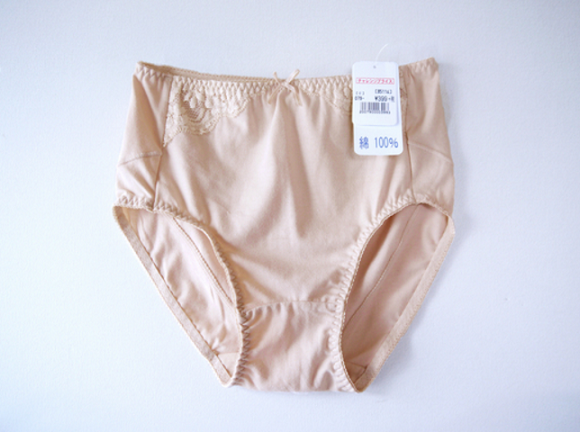 Japanese website is selling a pair of plain beige panties for almost $900,000