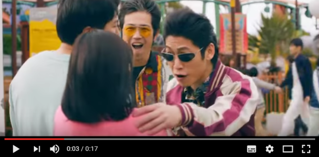 """Japanese theme park now offering fake thugs you can """"beat up"""" to impress your girlfriend【Video】"""