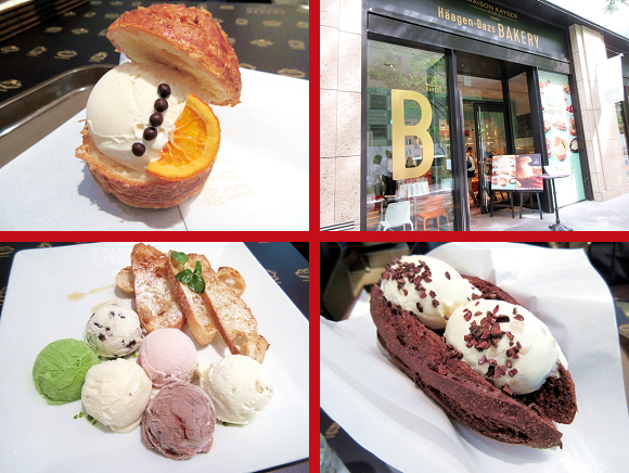 Häagen-Dazs Bakery opens in Tokyo, and its baked goods are so good