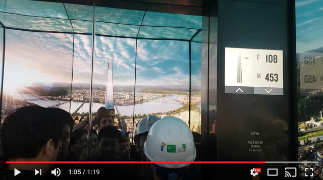 Recently opened Lotte Tower in Seoul has magical elevator ride to the observation deck【Video】