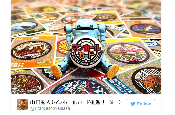 """Manhole Cards,"" Japan's new collectible card game craze features artistic sewer covers"