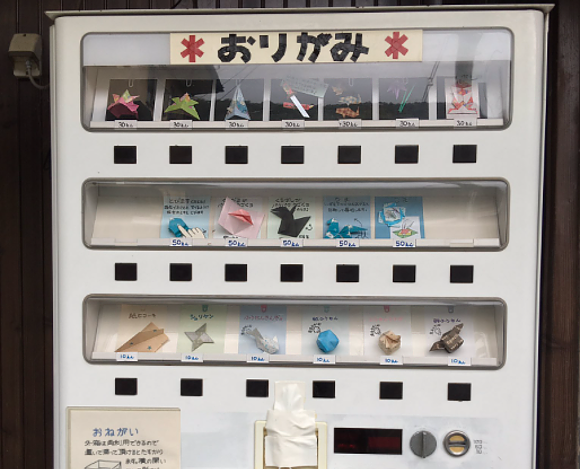 Japanese origami vending machine makes news around the country
