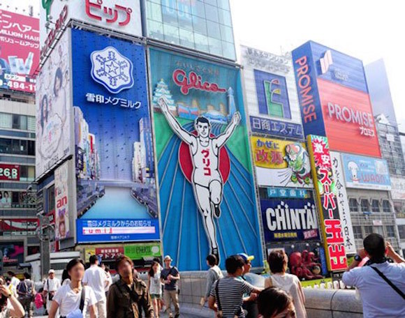 Our Japanese-language reporter dishes on the differences between cool guys in Tokyo and Osaka