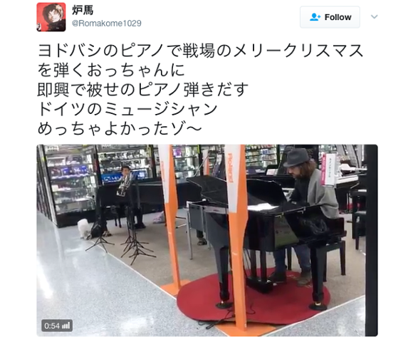 Japanese Twitter goes crazy for impromptu piano performance at Yodobashi Camera store in Kyoto