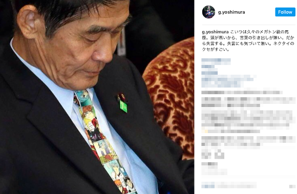 "Eva tie-wearing Japanese minister resigns after saying ""it's a good thing the tsunami hit Tohoku"""