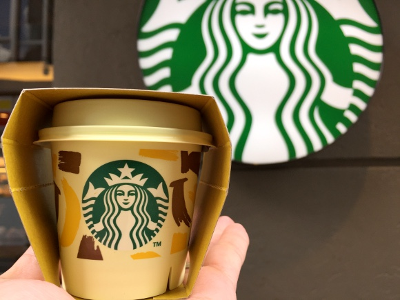 Starbucks Japan's new banana chocolate pudding is so good we can't keep our language clean