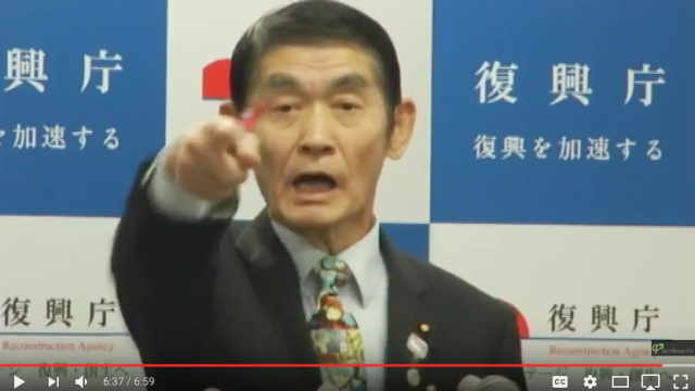 Outburst by Japanese minister at press conference overshadowed by…his Eva anime tie