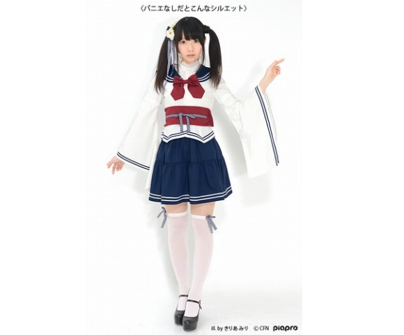 The sailor suit kimono combines two iconic fashions into one Japan-packed outfit