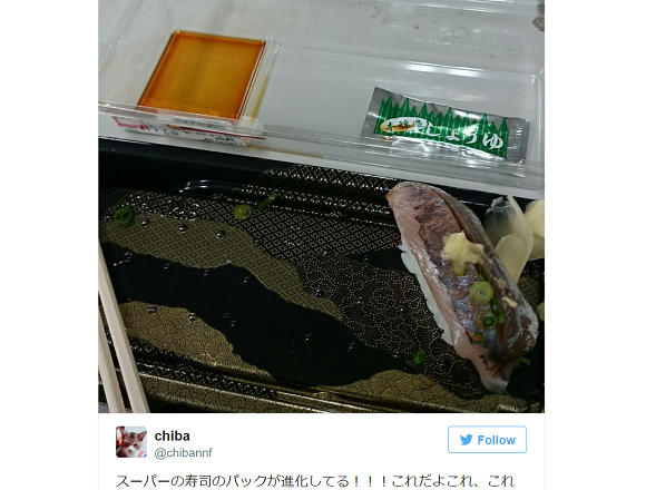 Japanese supermarket sushi becomes even more awesome with cool new packaging innovation