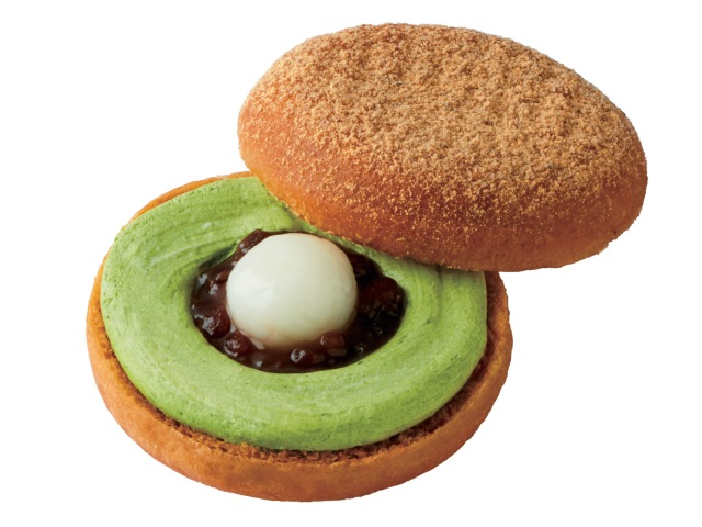 Mister Donut teams up with Kyoto tea specialist for new premium matcha doughnut range